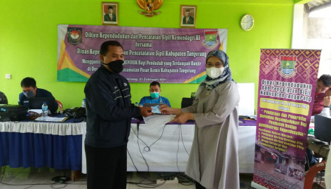 Pelayanan Pelayanan Pencetakan Dokumen Adminduk Di Desa Gelam Jaya Kecamatan Pasar Kemis